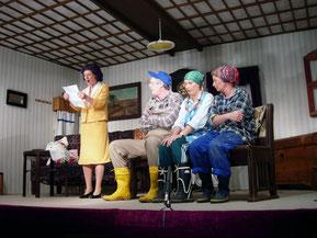 Bettina Sopalla;Peter Lüders;Karin Brodthage;Marion Langer
