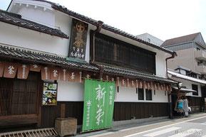 和束町や宇治茶のお店の紹介はコチラヘ
