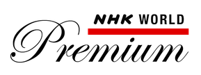 NHK WORLD PREMIUM