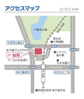 岡島内科クリニック:アクセスマップ