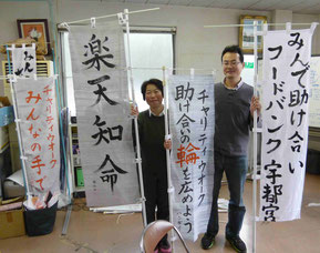 左:大泉さん作、中右:半谷さん作、中左:中村さん作。一文字足りない所も?