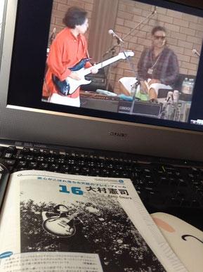 『ギターマガジン』見ながらYoutubeで聴いております