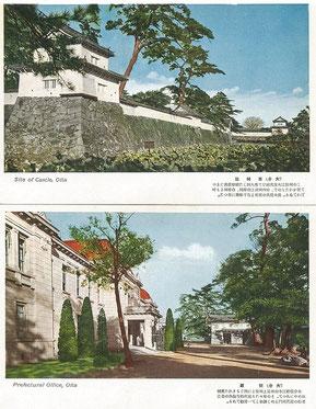 府内城と県庁の戦前のカラー写真(著者所収)
