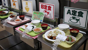 写真2=福島復興給食センター