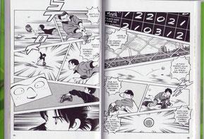 I disegni di Adachi sono tratti da Cross Game (clicca per ingrandire)