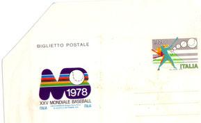 Nella foto ingrandibile il biglietto postale diramato per l'occasione