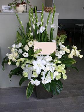 お祝い花 オープン6