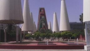 Avenida de Europa de la Expo 92. Foto: Joana Leal