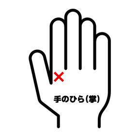 【バネ指】釣りのし過ぎ、シャクリ過ぎ