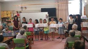 2014.9.15 ひまわり荘