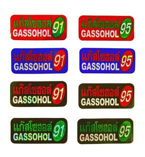 GASSOHOL(ガソホール) 95 シリーズ ステッカー ラメタイプ     四角