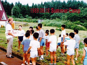 Summer Camp at Sunbird Inn, Sekiyama on the foot of Mt. Myoko (2,454 m)