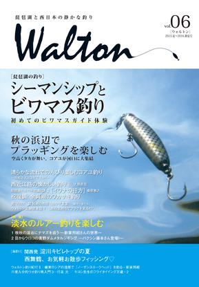 コード番号:ISBN978-4-9906637-5-9/本体価格 ¥1500+税