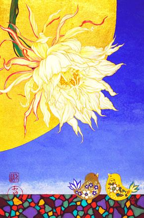 「夜半のひそひそ」 日本画 P4号 税込132,000円