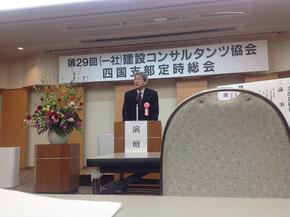 来賓挨拶をされる川崎雅彦四国地方整備局長