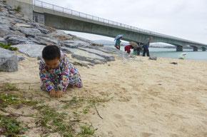 日本一長い古宇利大橋