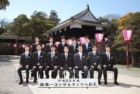 11名の新入社員と記念撮影