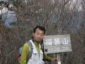 10時50分に山頂に到着。登山口から1時間。