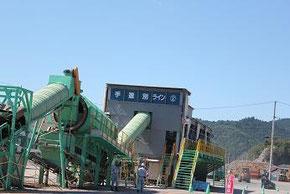 女川町廃棄物選別処理施設