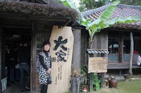 沖縄そばと琉球料理の店「大家ふうやー」