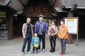 古民家を移築した琉球村の入り口