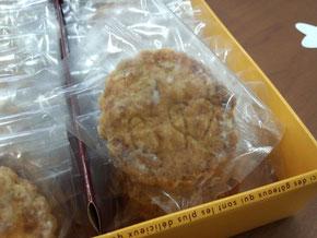 こんなにたくさんのクッキーが!!