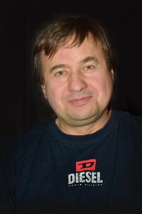 Москва. Январь 2013.