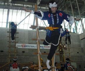 金沢こどもはしご登り教室