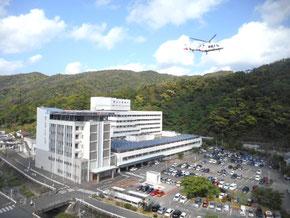 県立大島病院