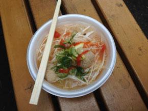 ベトナムの麺、名前忘れました・・・
