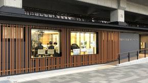 活動場所は洛西口駅の高架下!