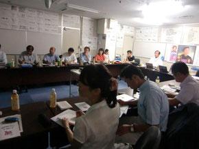 ネットワーク会議
