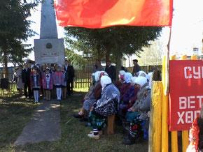 Бөек Җиңүнең 69 еллыгына багышланган митингта, 2014