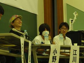 不登校経験者の事例発表シンポジウムに寺子屋方丈舎から参加参加