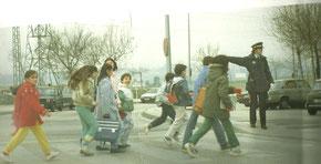 1987. Cortesía de Alberto García
