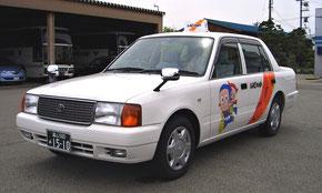 小型タクシー(4人乗)
