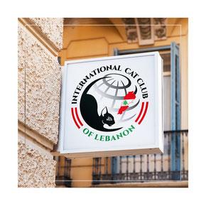 dizain logotipov ukraina; krasivie logotipy ukraina zakazat; razrabotka logotipov kiev ukraina; neobichnie logotipy kiev ukraina; elegantnie logotipy kiev ukraina; logotip mezhdunarodniy klub kotov koshek Livana; logo of International Cat Club of Lebanon;