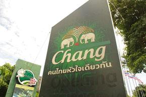タイと言えば、タイビール。このチャーンビールは店主が個人的にも特に好きな銘柄