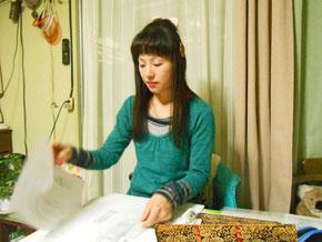 十三仏 絵画制作 立花雪 YukiTachibana 炎と楽園のアート あおい夢工房