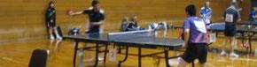 城陽市卓球協会HP