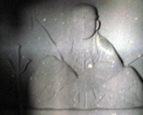 白鹿山の山頂にある石祠に祀られた豊玉姫