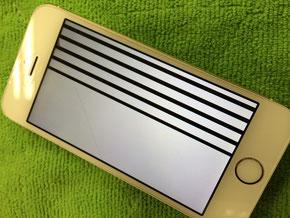 液晶表示不良アイフォン5S 奈良市U様