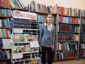 Эльвира Грогуленко  - победитель конкурса
