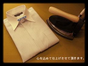 白いシャツは白く!色柄ははっきりと鮮明に!