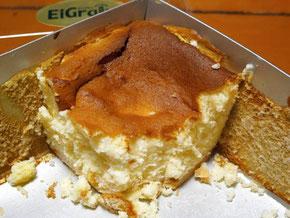 エルグランのチーズケーキ。 食いっかけの写真でスミマセン