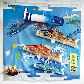 キャンバス鯉のぼり【祝】京錦