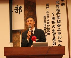 黒岩宣仁課長の講演