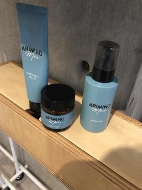 美容室横浜 アリミノ メンズ バーム ミルク