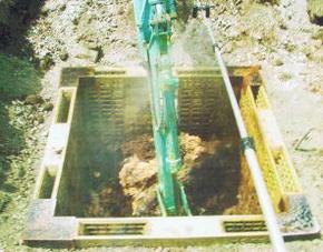 Image 6 (May, 2004)
