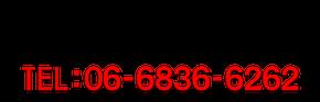 吹田市津雲台1丁目2-D9 tel:06-6836-6262